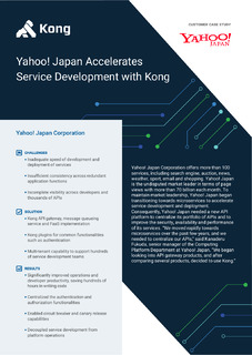 Case Study: Yahoo! Japan Accelerates Service Development with Kong