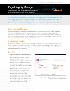 Page Integrity Manager Product Brief